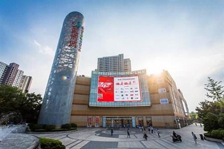 南京雨花区新兴商业体现状