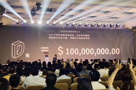 新零售领域又涌现独角兽 KK馆完成1亿美金D轮融资