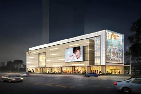 五角场苏宁易购广场11月1日开业 引进苏鲜生上海首店