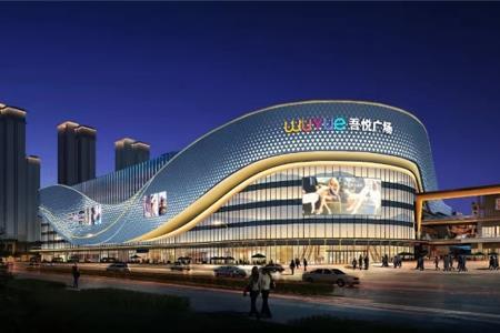 宝鸡吾悦广场10月25日开业 永辉超市、星轶影城等进驻