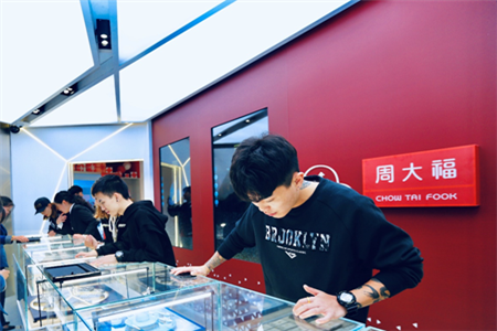 周大福限时智慧体验店全球第二站 亮相昆明瑞鼎城爱琴海