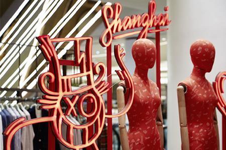老佛爷百货上海店正式开业 到2025年中国门店预计可达10家