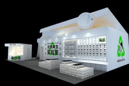 喜茶打造「灵感再生实验室」探索环保的多种可能性