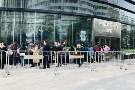 喜茶兰州首店入驻兰州中心 丰富茶饮品牌维度