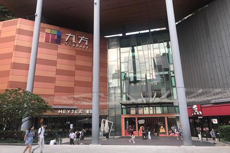 龙华九方购物中心B1层将打造食色美食区  中国李宁等近20个品牌待开业