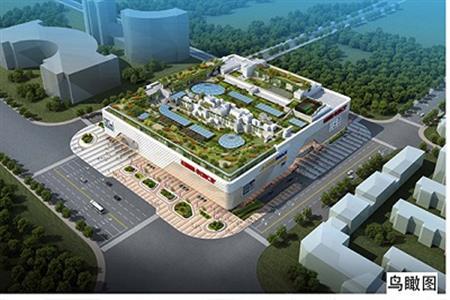 周观鲁商||永旺梦乐城、青特万达广场11月份开业,融创济南再获大型项目