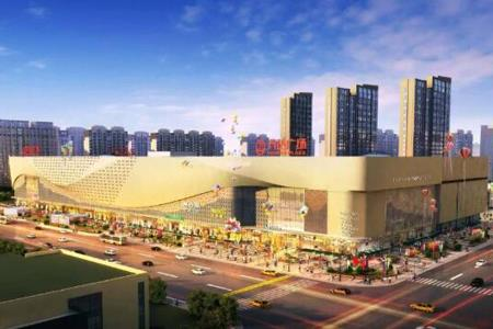 万达广场将入驻湖北松滋茂隆中央天城 经营面积约为8万㎡