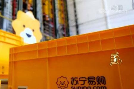 苏宁易购家乐福200店同迎国庆 销售同比增长168%