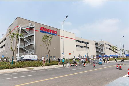 Costco上海首店中的爱马仕等奢侈品牌为何悄然撤柜?