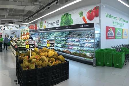 沃尔玛中国公布惠选超市业绩:第3季度销售、客流增长均超过20%
