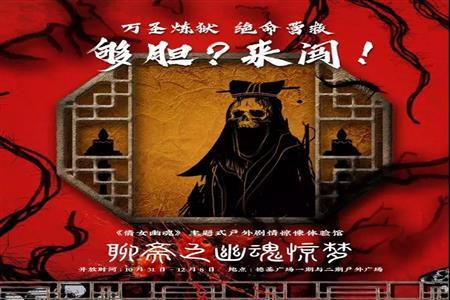 """叮咚!""""妖""""你狂欢,南京各大商场万圣节变身指南新鲜出炉"""