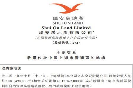 瑞安38.81亿竞得上海青浦4幅地块 蟠龙天地要来了