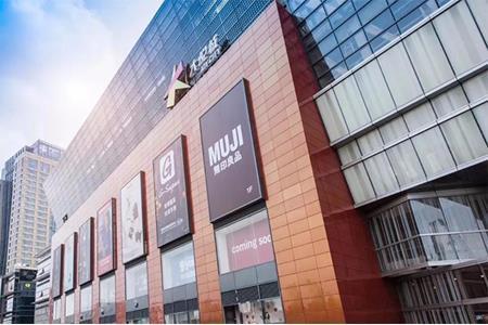 大悦城控股前三季度净利润为24.35亿元 同比增长47.08%