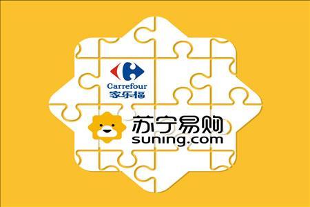 """厦门两家家乐福门店重新挂牌更名""""苏宁易购家乐福"""""""