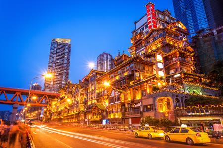 """国庆7天重庆各大商圈""""赚""""了238.5亿 餐饮业营业额增长17%"""