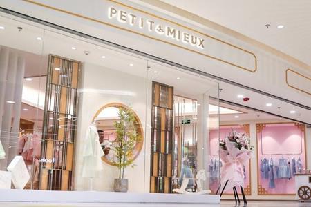 PETIT MIEUX贝的屋全国首店在上海正大广场开业