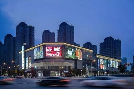 """透过开业5年数据变化 看华润置地如何用""""爱""""打造上海五彩城"""