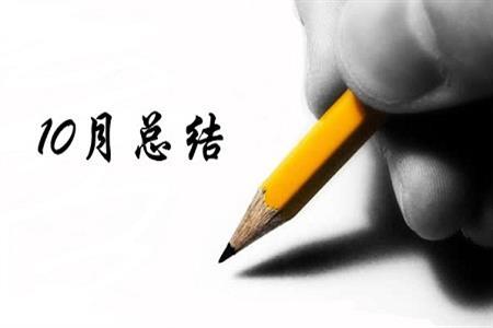 赢商独家整理:湖北、湖南、江西三省10月份大事件总结
