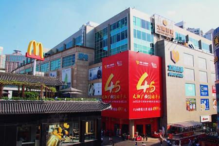 超多优惠!东门利联太阳广场开启20周年庆购物盛典