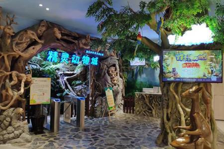 开进商场的精灵动物城 如何成为福州新晋的溜娃圣地?