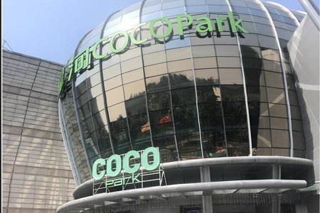 龙岗星河COCO Park内部空间升级中  喜茶、木屋烧烤等品牌待开业