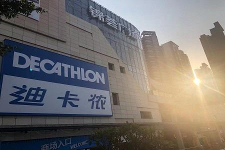 深铁锦荟广场满月调查:运动、家庭服务抢眼 细节方面有待提升