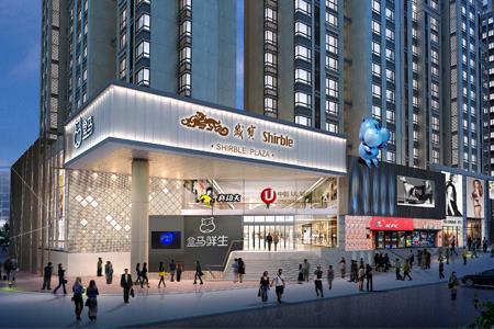 盒马里拟11月底在深圳开业 面积近4万㎡、共三层