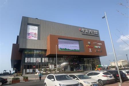 社区商业靠海掘金,金茂湾购物中心开业两年再调整