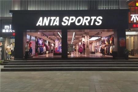 安踏将出售亚玛芬体育股权 这波操作想干啥?