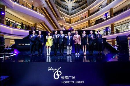 """上海恒隆广场""""HOME TO LUXURY""""奢享派对成功举办"""