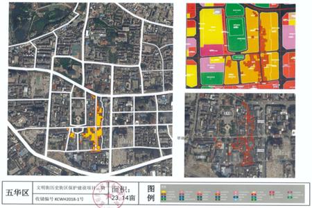 2.16亿元底价成交昆明老街项目二期23亩商业用地
