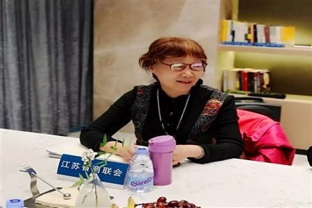 苏州商联会兰兰:社区商业最重要的是为消费者带来便捷的购物体验