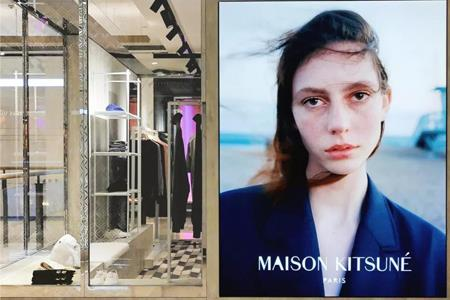 Maison Kitsuné内地快闪店首站落户上海 新天地旗舰店12.18亮相