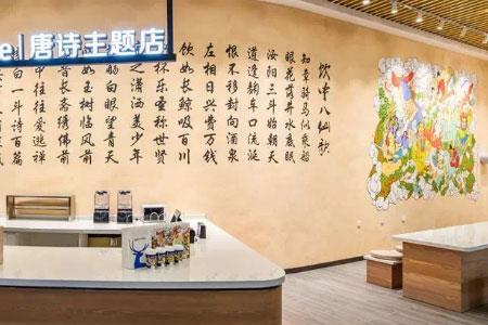 商业地产一周要闻:沃尔玛中国500店计划、维密秀取消……