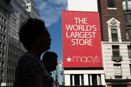 梅西百货Q3净利大跌97%至200万美元 同店销售额两年来首次下滑