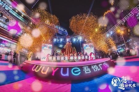 经典IP链接商业空间 安徒生童话主题展正式亮相瑞安吾悦广场