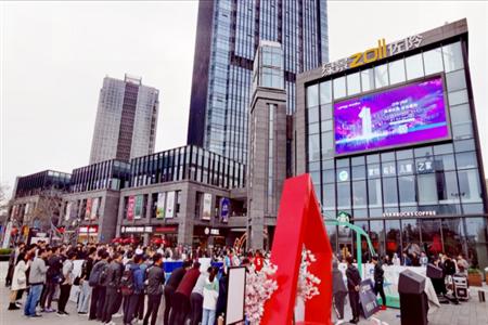 绿景佐阾越溪购物中心一周年庆典圆满落幕