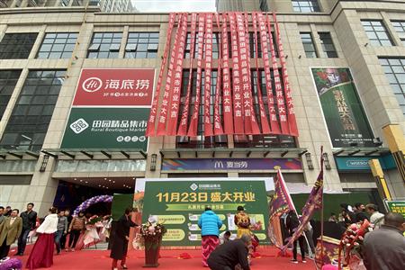 鄭州經開區商業今年首迎集中供應,新增體量超18萬㎡
