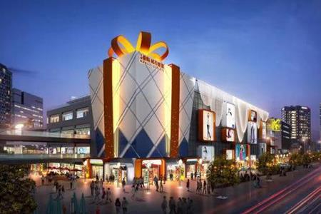 成都原乐宾百货将变身曼购城市奥莱 预计2020年4月开业