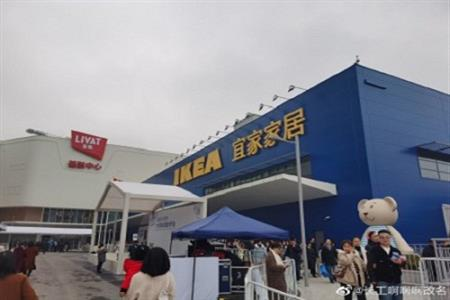 湖南首个宜家家居商场今日开业!8500种用品、49个家居展厅来袭