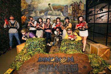 恐龙人俱乐部 :构建多元化场景,唤醒消费动机