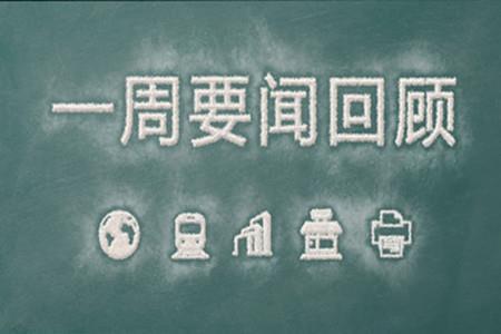 一周要闻|奈雪的茶首入贵阳  云南将建设多个商业项目