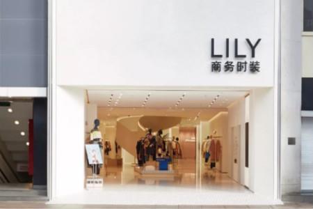 """明星与IP助阵  LILY商务时装双十一""""蓄势待发"""""""