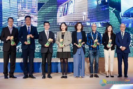 恒隆广场荣获碳排挑战杰出贡献奖 缔造优质购物环境