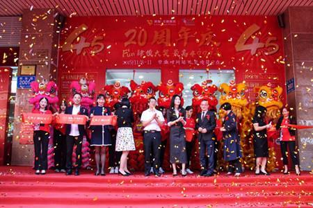 荣耀二十载 太阳广场20周年庆正式启幕