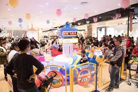 玩童会携手众多热门IP 深耕购物中心公共空间运营