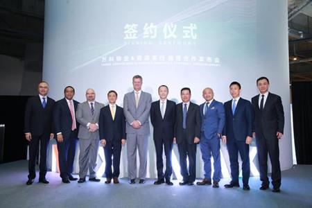 万科物业与戴德梁行签约成立合资公司 将着重发力商业物业及资产管理领域