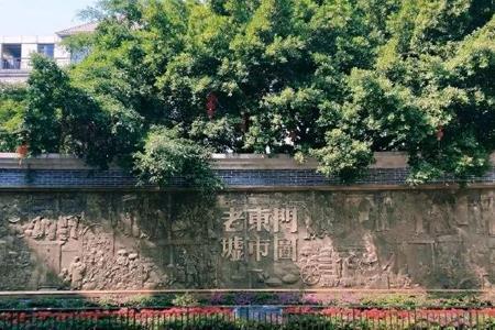 华侨城参与深圳东门步行街和东门统筹片区升级改造项目