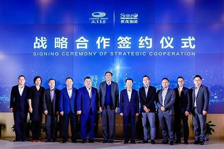 世茂集团与上海临港集团建立全面战略合作关系