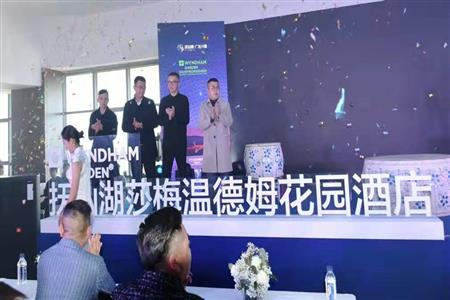 2020云南最期待度假酒店在澄江市广龙小镇启动